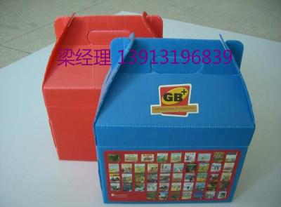 PP玩具包装手提盒