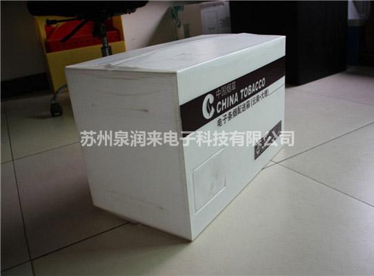 白色纸箱型中空板箱