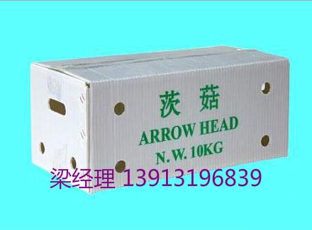 钙塑瓦楞箱