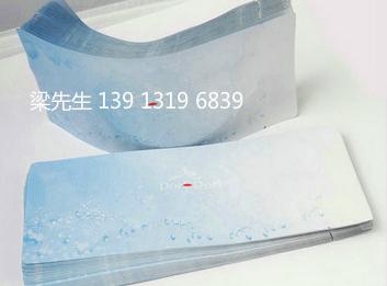 印刷铝箔袋