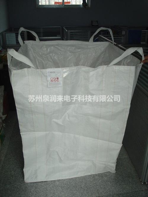 4环集装袋