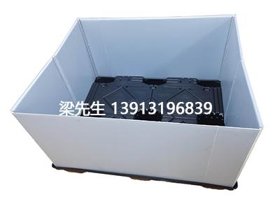 塑料围板箱