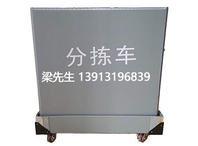 定制型围板箱