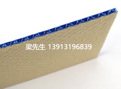 复合绒布蜂窝板